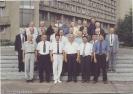 Встреча 2000 (ОМ)