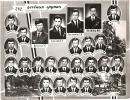 262 группа 1971 год