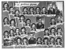 Баграт-1972 выпуск 3-я рота