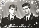 Костя и Юра в г.Балашове-декабрь 1989
