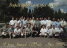 15 лет с выпуска-92