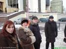 Встреча 17 февраля 2007