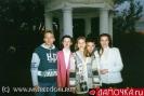 Я и Леха Соломатин...год где то 1997