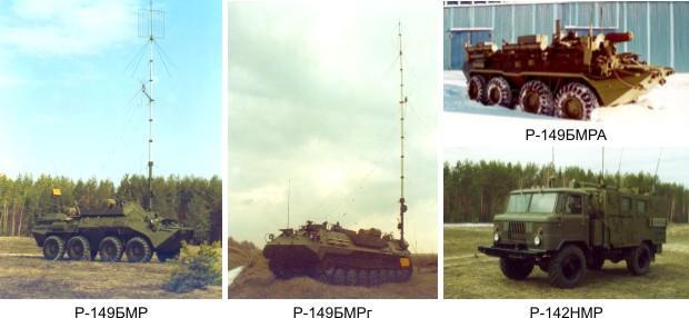 https://myfreedom.ru/images/kommashini/p149bmpa.jpg