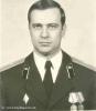 Камчаров А.Н. год 1984