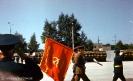 Выпуск 1985 г равнение на знамя